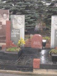 Мемориальный комплекс 034