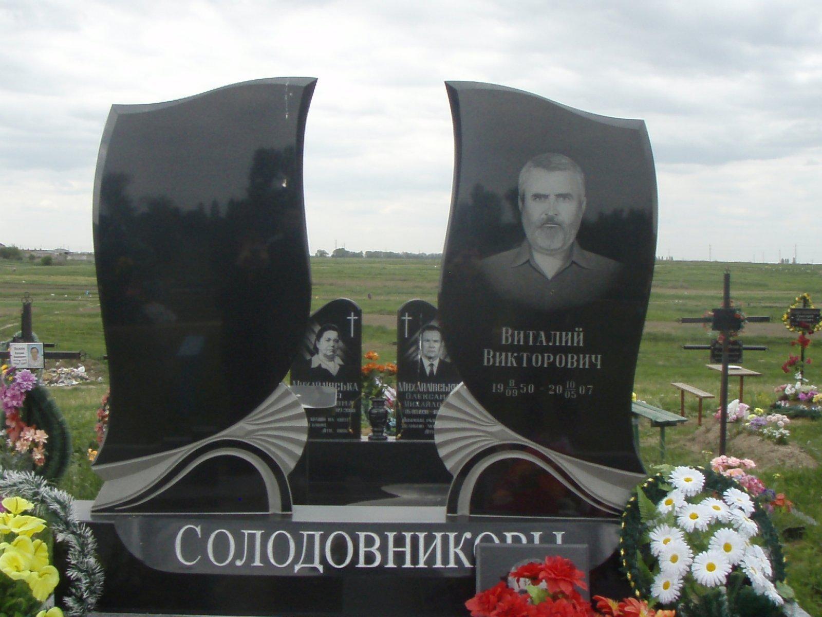 Двойные памятники на могилу фото и цены памятники москва на могилу