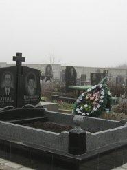 Мемориальный комплекс 035