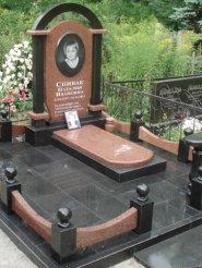 Мемориальный комплекс 133