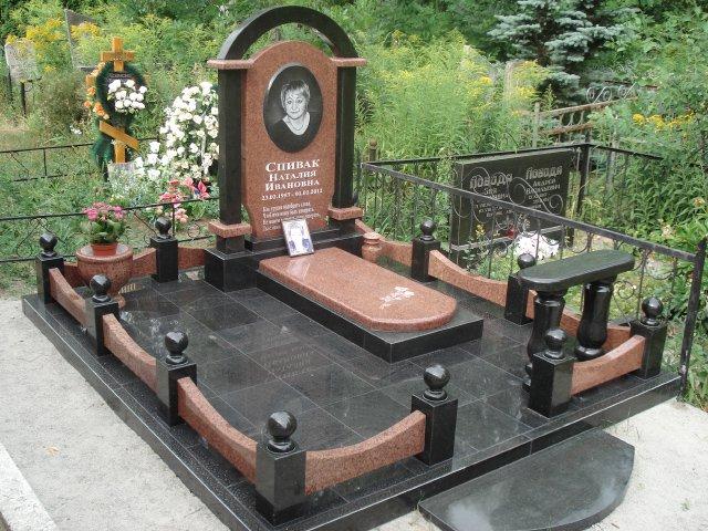 Памятники комплексы фото как написать соболезнования по поводу смерти отца